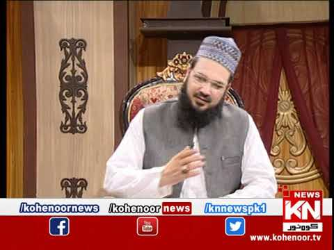 Haaj Special Transmission 10 August 2019 | Kohenoor News Pakistan
