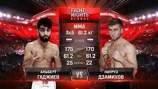 Альберт Гаджиев vs. Науруз Дзамихов / Albert Gadzhiev vs. Nauruz Dzamikhov