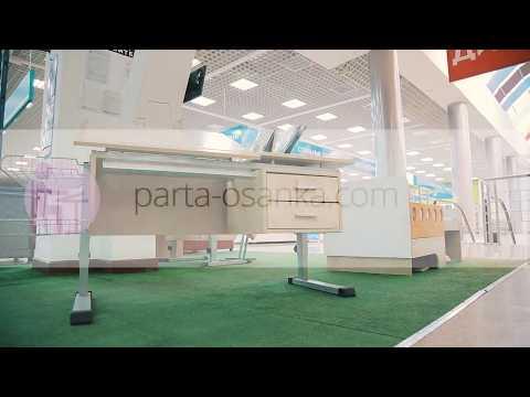 Санкт петербург оперативное лечение сколиоза