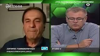 ΣΩΤΗΡΗΣ ΓΙΑΝΝΑΚΟΠΟΥΛΟΣ_ΘΕΣΣΑΛΩΝ ΓΗ 21 09 2020