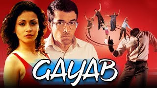 Gayab (2004) Full Hindi Movie | Tusshar Kapoor, Antara Mali, Govind Namdev