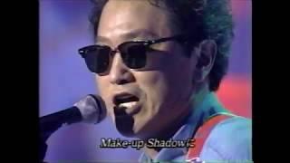 井上陽水Make-upShadow