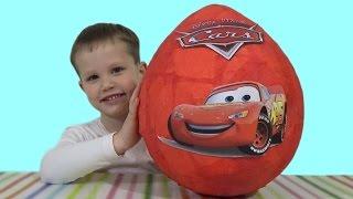 Тачки Дисней огромное яйцо с сюрпризом открываем игрушки Giant surprise egg Disney CARS toys