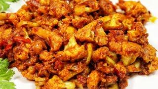 കോളിഫ്ലവർ ഇങ്ങനെ ചെയ്തുനോക്കൂ...|| Easy Cauliflower Dry Masala || Rcp:127