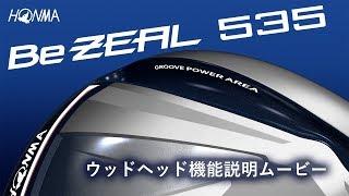 Be ZEAL 535 Women's Driver-video