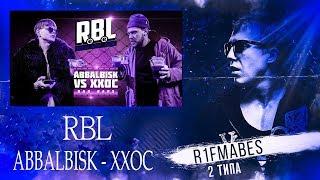 RBL: ABBALBISK VS ХХОС (BAD BARS)[Реакция со стрима]
