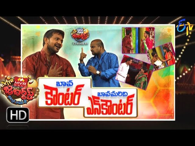 Extra Jabardasth – 19th January 2018 – Full Episode | ETV Telugu | Venky Monkeys