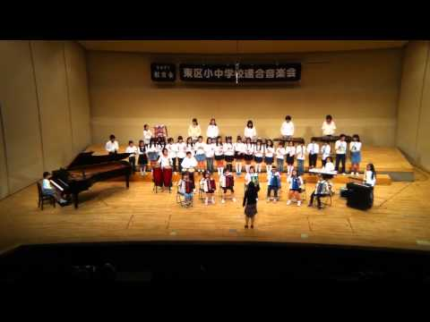 2011-10-26 東区小中学校 連合音楽会