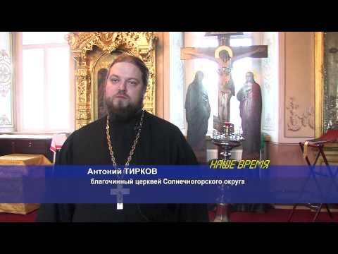 Волгоградская церковь хве
