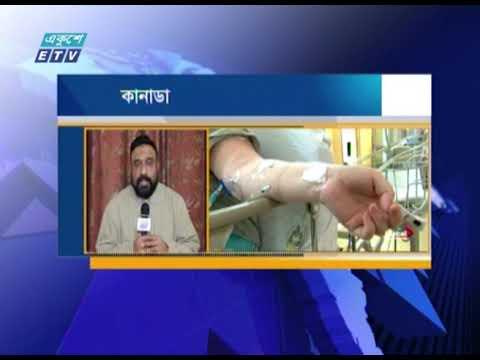 কানাডায় করোনায় দুই বাংলাদেশী প্রবাসীর মৃত্যু | Tanvir Yousuf Rony Live from Canada | ETV News