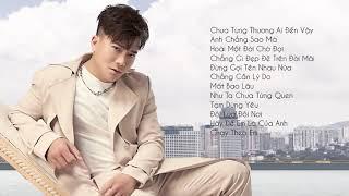 Album Chưa Từng Thương Ai Đến Vậy, Anh Chẳng Sao Mà - Khang Việt 2021 - Ca Sĩ Hải Ngoại Hát Hay 2021