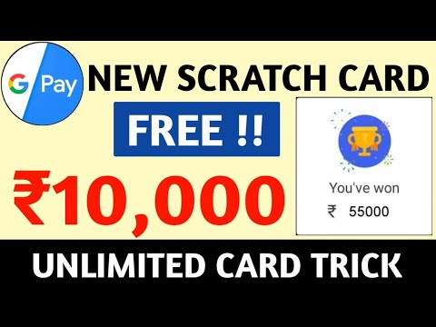 Download Google Pay New Cricket Scratch Card Unlimited Trick Video