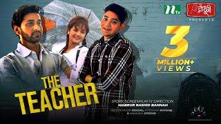 The Teacher | Rafsan the ChotoBhai | Shajal | Mabrur Rashid Bannah | Bangla Eid Natok 2021