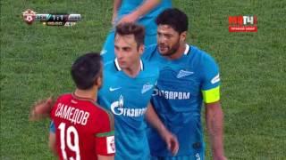 Зенит - Локомотив, судьи и Геннадий Орлов