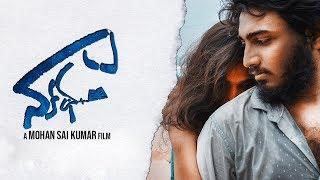 Naa Kadha - Latest Telugu Short Film 2019