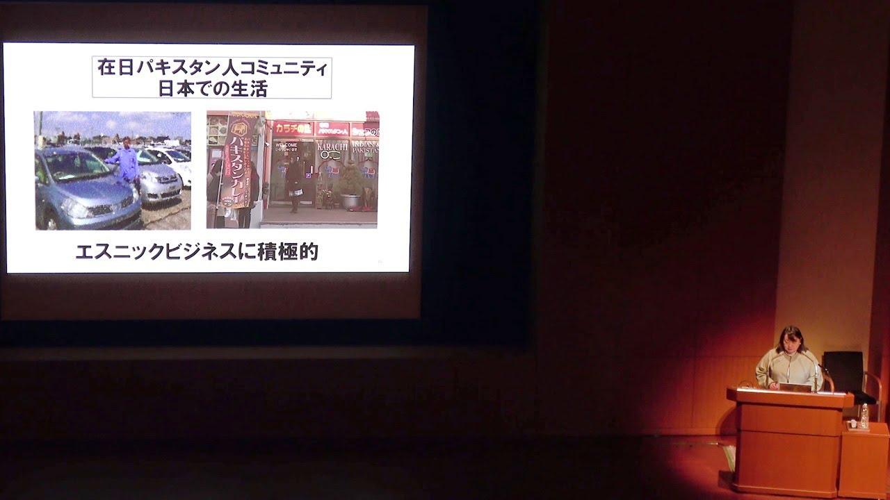 講演「『生活者としての外国人』の日本語学習 ―調査から見える多様な学び―」(第14回NINJALフォーラム)