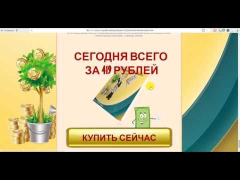 Видео Права личной  марки