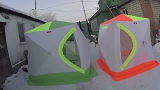 Палатки для зимней рыбалки в челябинске куб