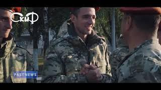 FAST NEWS | Новости | 01.10.2019
