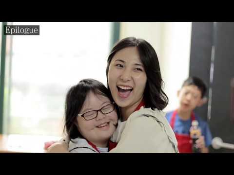 [홍보영상] 청소년 발달장애학생 방과후활동서비스 홍보 영상 이미지