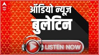 Mumbai Police can investigate the bank accounts of Shilpa Shetty   Audio Bulletin