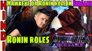 Avengers Endgame Hawkeye  Ronin full roles explained    Hindi CAPTAIN THOR