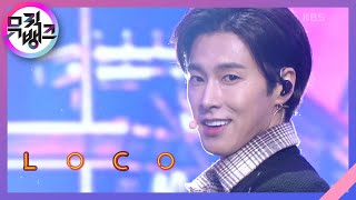 Loco(House Party) - 유노윤호(U-KNOW) [뮤직뱅크/Music Bank] | KBS 210122 방송