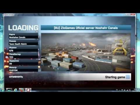 How To Play Battlefield 3 Multiplayer [ZloGames] - смотреть онлайн