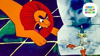Кот в Сапогах 💎 Золотая коллекция Союзмультфильм HD