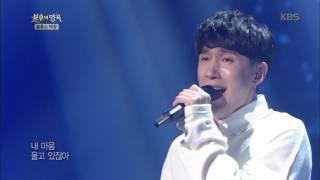 불후의명곡 Immortal Songs 2 - 이현&이정욱 - 떠나지마.20170520