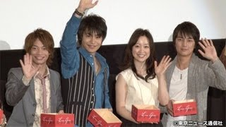 TNS動画ニュース小澤亮太&黒川智花『恋する歯車』上映会で「福は内」