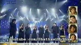 تحميل اغاني shatha hassoun prime 16 شذى حسون والطلاب واغنية ع دراج الورد MP3