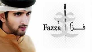 اغاني حصرية ميحد حمد- وين إنت - فزاع تحميل MP3