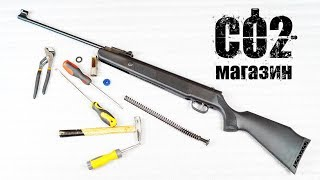 Пневматическая винтовка Beeman Wolverine с газовой пружиной от компании CO2 - магазин оружия без разрешения - видео