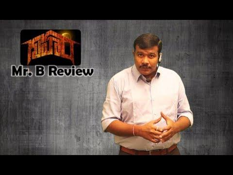 Gruham Review | Siddharth New Telugu Horror Movie | Andrea | Mr. B