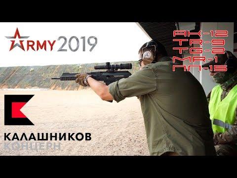 Андрей куликов форекс для начинающих скачать pdf