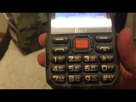 DBEIF D2017  Outdoors Phone
