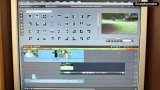 Как монтировать видео.Pinnacle Studio 14 /15