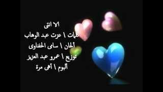 اغاني طرب MP3 ابراهيم عبد القادر - الا انتى تحميل MP3