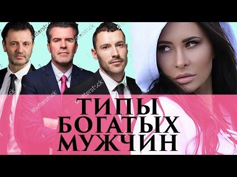 Украина доходы богатые бедные