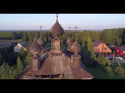 Самп где находится церковь