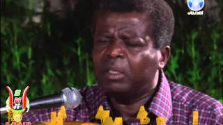 مازيكا محمد حامد الجزولي - أغنية الحصاد من فيلم من أجل أبنائي تحميل MP3