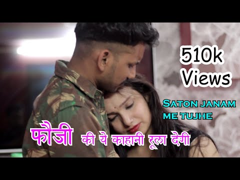 Download Saaton janam new cover song | Harsh k Garg | Zilika Records | GK music | Ganesh goyal | Indian Army HD Mp4 3GP Video and MP3