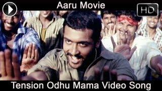 Aaru  Movie | Tension Odhu Mama Video Song | Surya | Trisha