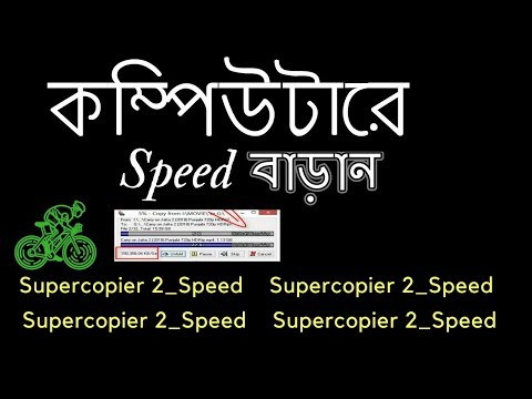 super copier v5 with download links ।।paid version free