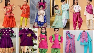 Latest Brother And Sister Matching Dresses (Rakhi Special)