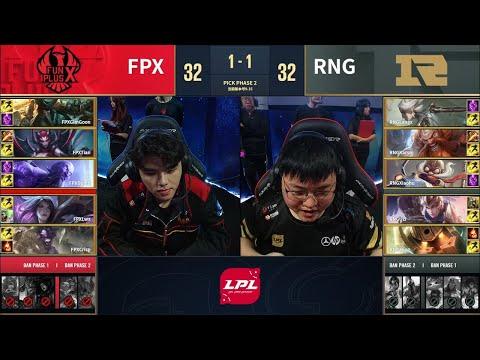 RNG vs FPX - 巔峰對決 誰贏誰輸很難說