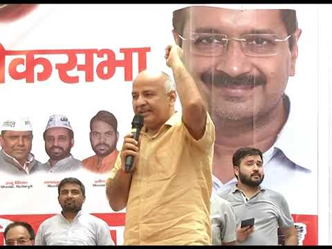 AAP Leader Manish Sisodia Addresses People at the Inauguration of AAP East Delhi Lok Sabha Office