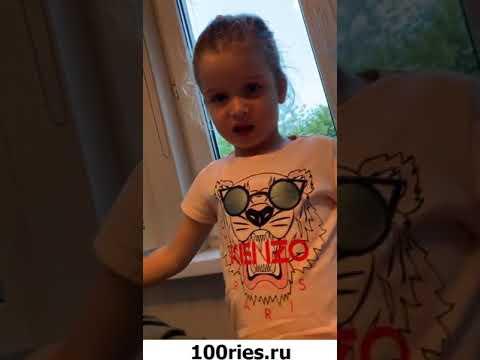 Ксения Бородина Инстаграм Сторис 22 июня 2019