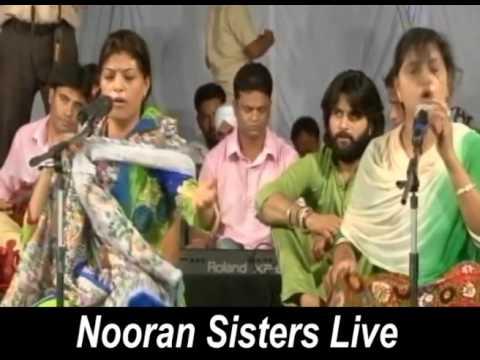Nooran Sister Qawali Mp4 Download